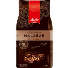 MELITTA MONSOONED MALABAR kavos pupelės, 1kg